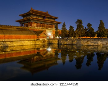Beijing / China - October 10th 2018: The Gate of Divine Might, the northern gate of the Forbidden City (Palace Museum), reflecting in the water moat.