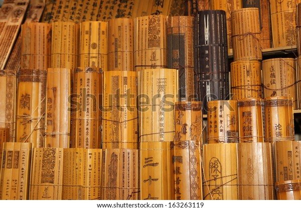 BEIJING, CHINA OCTOBER 15: October 15, 2013 in Beijing, China. Chinese traditional bamboo slips.