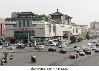 aaf20956be42 Beijing China October 18 2015 Hongqiao Stock Photo (Edit Now ...