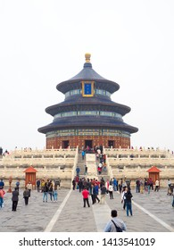 Beijing, China - October, 2017: Temple of Heaven is a UNESCO world heritage site in Beijing with tourists, where emperors from Qing and Ming dynasty went for heaven worship ceremonies.
