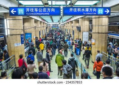 BEIJING, CHINA - OCTOBER 24, 2014: Beijing Subway. People are walking. Located in Beijing Subway, Beijing, China.