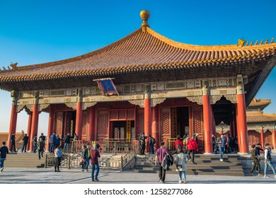 Beijing, China: October 24, 2018:   Tourists at the Forbidden City in China.  The Forbidden City was the home of emperors in China for over 500 years.