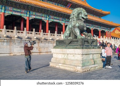 Beijing, China: October 24, 2018:  The Forbidden City in Beijing,  China.  The Forbidden City was the home of emperors in China for over 500 years.