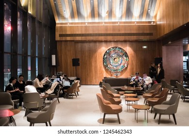 Beijing, China: October 28, 2018: Interior of the The Beijing Fun Starbucks Reserve in Beijing, China.  The The Beijing Fun Starbucks Reserve is the second largest Starbucks in the world.