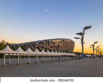 Beijing, China - October 29, 2017 - Exterior view of the National Stadium in the Olympic Park in Beijing at sunset, the main stadium for the 29th summer Olypic Games in 2008.