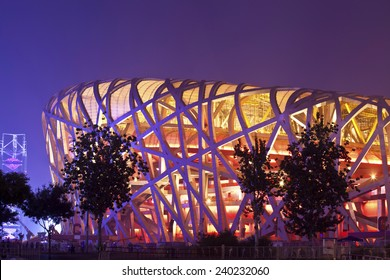 BEIJING, CHINA - October 4, 2014: Beijing National Stadium at night on October 4, 2014  in Beijing, China. The stadium was established for the 2008 Summer Olympics and Paralympics