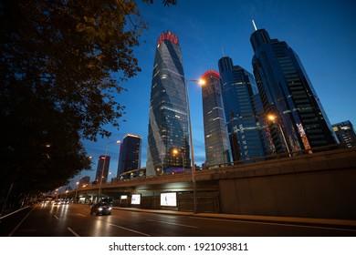 Beijing, China - October 4, 2019: Skyscrapers  in Beijing business district at dusk.