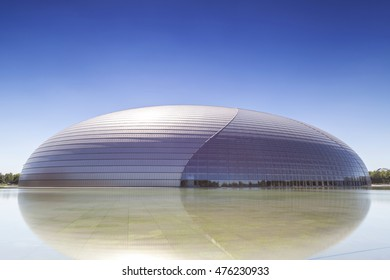 Beijing, China - on August 26, 2016: China national grand theatre .Beijing's most famous landmarks.