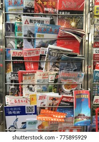 BEIJING, CHINA - SEP 12, 2017: A lot of Chinese magazines on a newsstand in Beijing