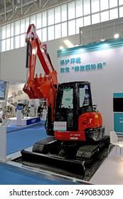 Beijing, China - Sept 21, 2017: Mini-excavator Kubota KX 163 at BICES 2017, Beijing