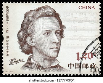 Beijing, China - Sept. 9, 2017: Frederic Chopin(1810-1849), Polish composer and virtuoso pianist of the Romantic era who wrote primarily for solo piano. Stamp issued by China Post in 2017.