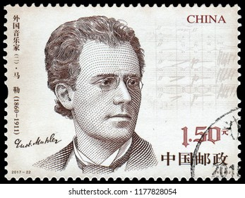 Beijing, China - Sept. 9, 2017: Gustav Mahler(1860-1911), Austro-Bohemian late-Romantic composer, and one of the leading conductors of his generation. Stamp issued by China Post in 2017.