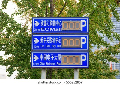 BEIJING, CHINA - SEPTEMBER 15, 2016:  Available parking sign in city downtown.