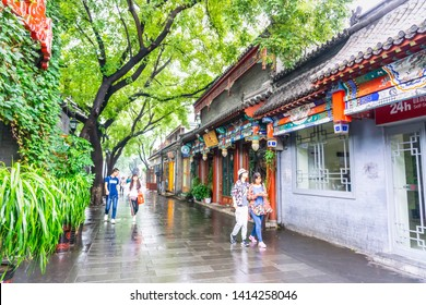 Beijing, China - September 2, 2018: Nanluoguxiang of Beijing. The neighborhood contains many typical narrow streets known as hutong. Located in Beijing, China.
