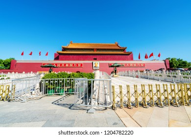 Beijing, China - September 22, 2018 : Tiananmen gate in Beijing, China. Chinese text on the red wall reads: Long live China and the unity of all peoples in the world.