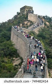 Beijing, China – September 25, 2017: The Great Wall of China is one of the seven wonders of the world and a major  historical tourist attraction in Beijing, China