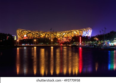 BEIJING, CHINA - SEPTEMBER 27, 2016: The Beijing National Stadium, also known as the Bird's Nest at night. This Olympic venue is regarded as one of the Beijing's Top 10 tourist attractions.