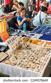 Beijing / China - September 27th 2015: Panjiayuan Antique Market (Beijing Antique Market) is Beijing's biggest and best-known arts, crafts, and antiques market selling second hand goods