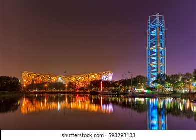 BEIJING, CHINA - SEPTEMBER 28, 2016: The Beijing National Stadium, also known as the Bird's Nest at night. This Olympic venue is regarded as one of the Beijing's Top 10 tourist attractions.