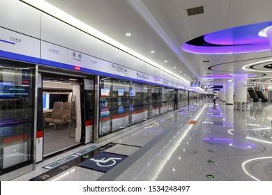 Beijing, China – September 30, 2019: Cao Qiao Caoqiao Beijing Daxing Airport Express MRT Metro Station in China.