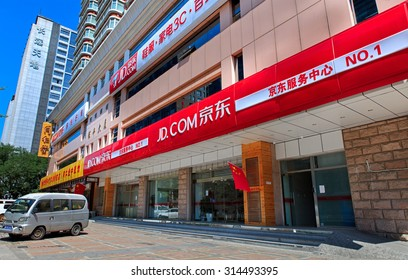 BEIJING, CHINA - SEPTEMBER. 3rd, 2015: JD.COM logo is seen at a JD.COM center. JD.com is a Chinese electronic commerce company that had a revenue of more than 18 billion USD (2014).