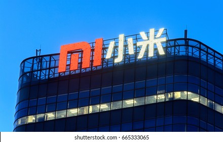 BEIJING, CHINA-APRIL 25, 2017:  Headquarters of Xiaomi Inc. in China. Xiaomi Inc. is a Chinese company founded in 2010, headquartered in Beijing. It is one of the largest smartphone maker in the world
