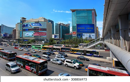 BEIJING, CHINA-AUG.23, 2015: Skyline and traffic at Zhongguancun area. Beijing is preparing for the 70th anniversary of the victory in the War of Resistance against Japanese Aggression on Sept 3.