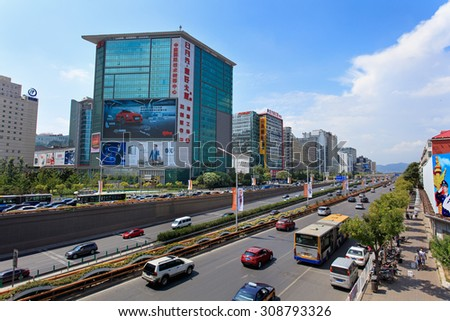 BEIJING, CHINA-AUG.23, 2015: Zhongguancun area. Air pollution restrictions have been implemented for the 70th anniversary of the victory in the War of Resistance against Japanese Aggression on Sept 3.
