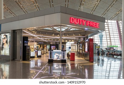 BEIJING, CHINA-AUGUST 13, 2017: Duty free shop at Beijing Capital International Airport. Since 2010, this airport is the secound busiest airport in the world in terms of passenger traffic