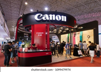 BEIJING, CHINA-AUGUST 26, 2017:   Canon booth during BIRTV 2017 - Beijing International Radio, TV & Film Exhibition 2017