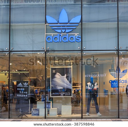 93c77efb960 BEIJING, CHINA-FEBRUARY 21, 2016: Shoppers are seen at a Adidas store;  Adidas, a German multinational corporation founded in 1948, is the second  biggest ...