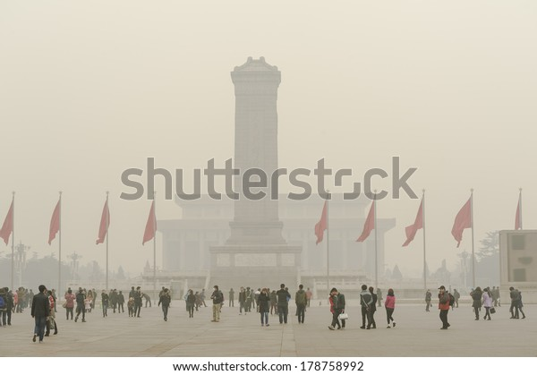 BEIJING, CHINA-FEBRUARY 26, 2013: Tiananmen Square enveloped by the heavy fog and haze , which last for 7 days already for Beijing and many cities of north rigions of China.