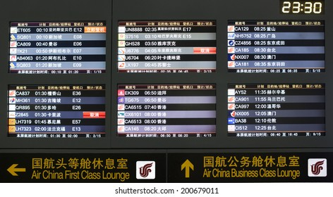 BEIJING, CHINA-JAN.23, 2014:  Monitors at Beijing Capital International Airport lists scheduled departing flights with airline logos. By March 1, 2014 it was the busiest airport in the world in 2014.