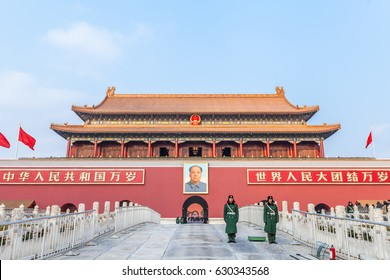 BEIJING, CHINA-JANUARY 15,2017: The front entrance to the Forbidden City - Gate of Heavenly Peace (Tiananmen or Tian'anmen), Beijing, China. January 2017.
