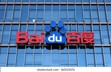 BEIJING, CHINA-JANUARY 17, 2016: Baidu sign. Baidu Inc. is a Chinese web services company, founded in 2000, that offers 57 search and community services