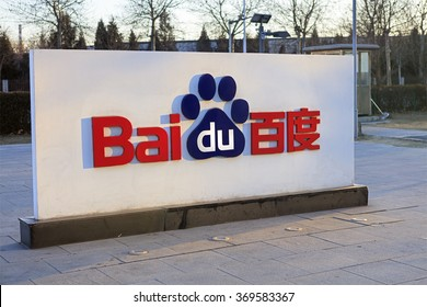 BEIJING, CHINA-JANUARY 17, 2016: Baidu sign is seen at the Baidu Inc. headquarter. Baidu Inc. is a Chinese web services company , founded in 2000, that offers 57 search and community services