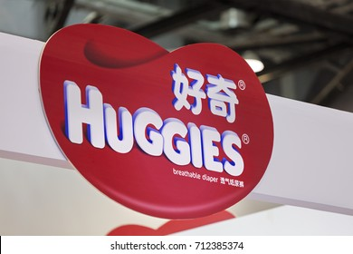 BEIJING, CHINA-JULY 15, 2017: A Huggies sign is seen at the Children and Women Industry Expo held at the China National Convention Center