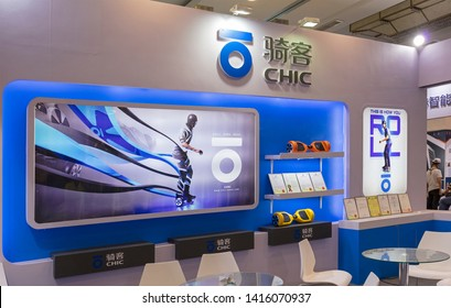 BEIJING, CHINA-JULY 2, 2017: Hangzhou Chic Intelligent Technology booth during the China Beijing International Smart City Expo 2017.