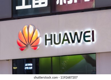 BEIJING, CHINA-JULY 2, 2017: Huawei sign; Huawei, a Chinese multinational company, is the largest telecommunications equipment maker in the world.