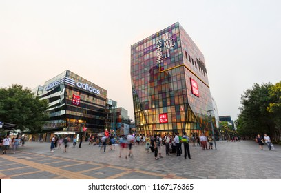 BEIJING, CHINA-JULY 2, 2017:  People enjoy themselves at TaiKoo Li Sanlitun. Taikoo Li Sanlitun is a shopping centre comprises of 19 buildings and is located in the Sanlitun area