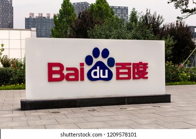 BEIJING, CHINA-JULY 22, 2017: Baidu sign is seen at the Baidu Inc. headquarter. Baidu Inc. is a Chinese multinational technology company, founded in 2000.