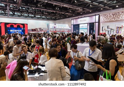 BEIJING, CHINA-JULY 29, 2017: Visitors crowd the China International Diet & Beauty Exhibition (CIDBE)