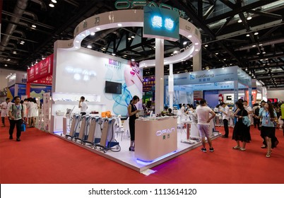 BEIJING, CHINA-JULY 29, 2017: Visitors are seen at the OFAN booth during the China International Diet & Beauty Exhibition (CIDBE)