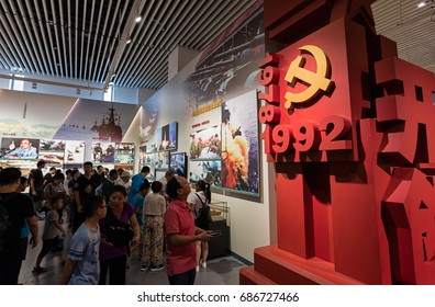BEIJING, CHINA-JULY 30, 2017: Exhibition for celebrating the 90th anniversary of the founding of the People's Liberation Army at Beijing's Military Museum of the Chinese People's Revolution