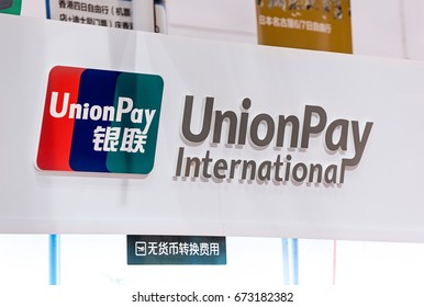 BEIJING, CHINA-JUN 17, 2017: UnionPay International logo is seen seen at the 2017 China International Tourism Expo. UnionPay is a Chinese financial services corporation founded in 2002.