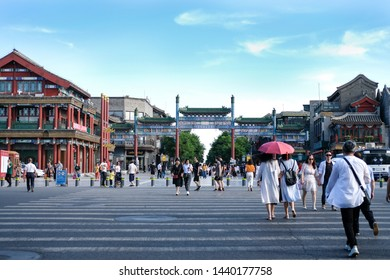 Beijing China-June 2019:Qianmen street of Beijing China.
