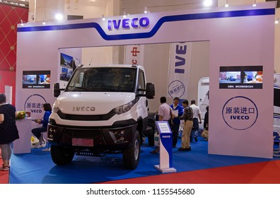 BEIJING, CHINA-JUNE 24, 2017:  Visitors are seen at the IVECO booth during the All in Caravaning at the Beijing Exhibition Centre