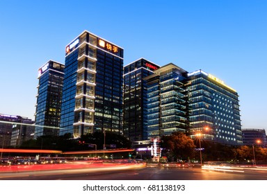 BEIJING, CHINA-JUNE 3, 2017: Tsinghua University Science Park (Tuspark) Wudaokou branch at dusk; The Tuspark is a Chinese high-tech company that builds business parks.