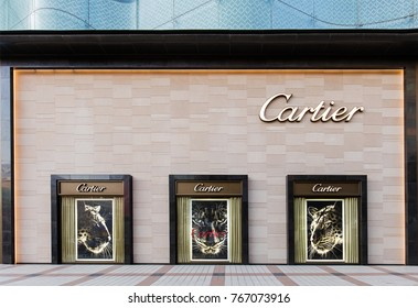 BEIJING, CHINA-JUNE 4, 2017: Cartier store; Cartier is a company founded in France in 1847. It operates more than 200 stores in 125 countries