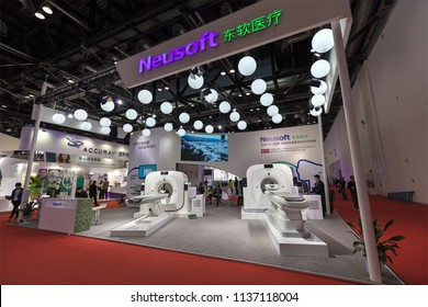 BEIJING, CHINA-MARCH 26, 2017: Neusoft booth during the China Med 2017, the 29th International Medical Instruments & Equipment Exhibition.